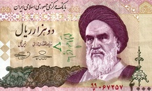 A 2,000 rial Iranian banknote showing the Islamic Republic's founder Ayatollah Ruhollah Khomeini