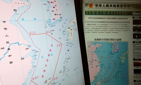 China's new air defense zone is shown on a computer screen in November.