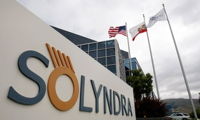 Solyndra Inc. in Fremont, Calif., Monday, May 24, 2010