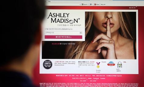 handling affairs ashley madison