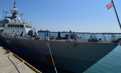 The U.S. Navy's littoral combat ship USS Fort Worth (LCS-3) is moored at a South Korean naval port in the southeastern port city of Busan Saturday, March 14, 2015. Assessments performed on the Littoral Combat Ship 3  last year uncovered cyber vulnerabilit