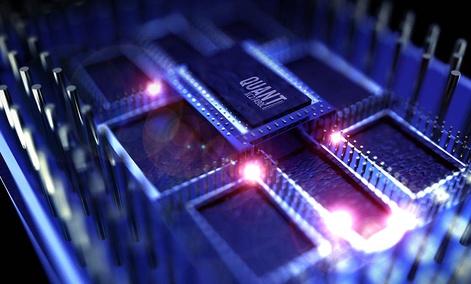 A 3D-rendered simulation of a quantum computer processor