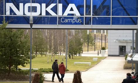 The headquarters of Finnish telecommunication network company Nokia, in Espoo, Finland.