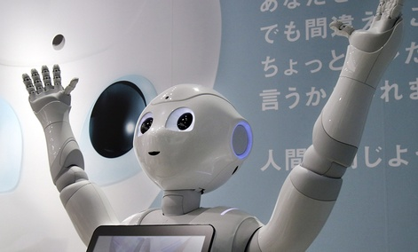 "Humanoid Robot ""Pepper"" is displayed at SoftBank Mobile shop in Tokyo."