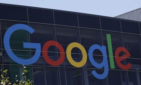 Google's Mountain View headquarters.