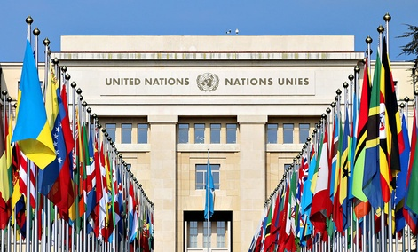 The Palace of Nations, headquarters of the United Nations in Geneva, Switzerland.