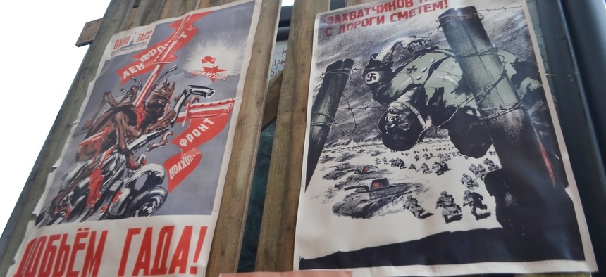 This year, Russia is marking the 70th anniversary of the liberation of the Nazi blockade of Leningrad.