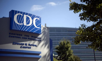 The federal Centers for Disease Control and Prevention