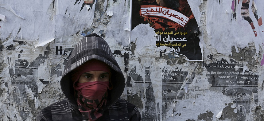 A Bahraini anti-government protester in Sitra, Bahrain.