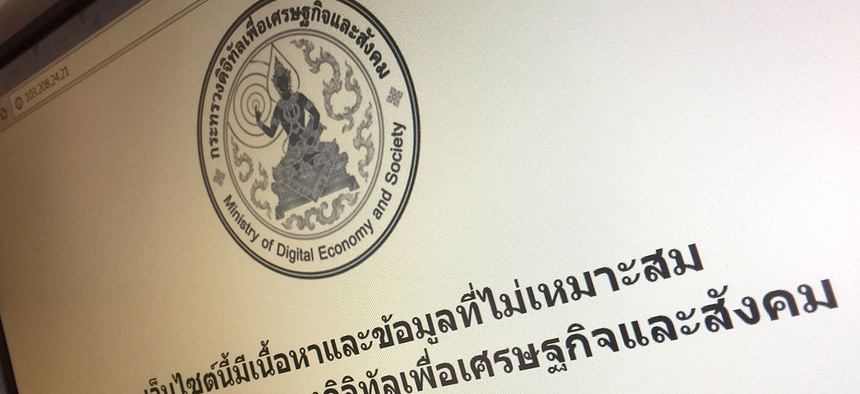 A blocked website shows a notice from Thailand's Ministry of Digital Economy and Society on Thursday, Nov. 17, 2016, in Bangkok, Thailand.