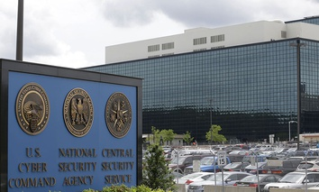 The National Security Agency campus in Fort Meade, Md.