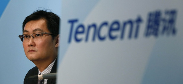 Pony Ma Huateng, Chairman and CEO of Tencent Holdings Ltd.