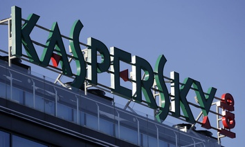 A sign above the headquarters of Kaspersky Lab in Moscow, Russia, on Jan. 30, 2017.