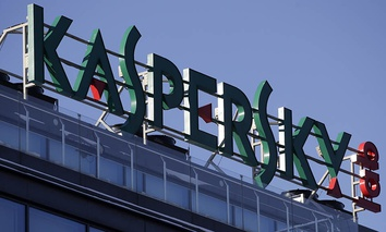 A sign above the headquarters of Kaspersky Lab in Moscow.